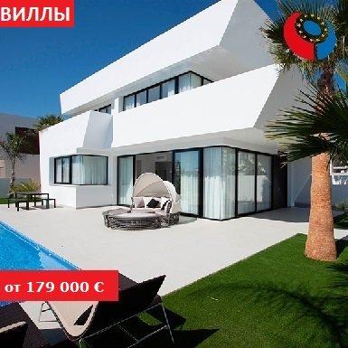 Испания расходы на содержание недвижимости